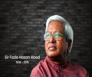 """উন্নয়নের নায়ক – ব্রাকের প্রতিষ্ঠাতা """"ফজলে হাসান আবেদ"""""""